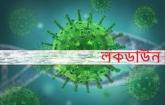 Corona virus lock-down bank