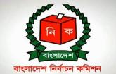 July 14 by-elections Bogra-1 Jessore-6 constituencies