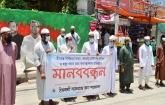 Human chain demanding free corona test