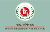 The Department of Health has sought information on unlicensed hospitals and clinics