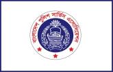 Logo of Bangladesh Police Service Association