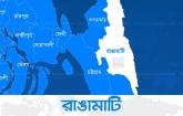 Human chain, in Rangamati rather, rtv news