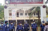 Rifat murder verdict today, tight security in court