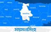 Map of Mymensingh