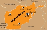 Twin blasts in Afghan province of Bamiyan kill 14 people