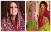 Benjir Vutto, Asif ali Zardari, Bridal of Bakhtarwar vutto