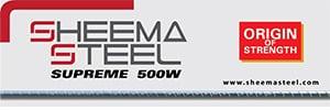 sheema steel
